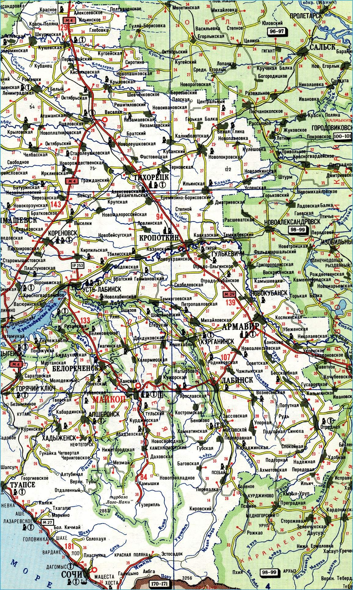 Aтлас Краснодарского края (Республика Адыгея).  Подробная карта автомобильных дорог Краснодарского края.