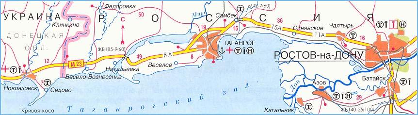 Рисунки кликабельны.  Трасса дороги начинается в г. Ростов-на-Дону (1004 тыс. жители)-центре одноименной области.