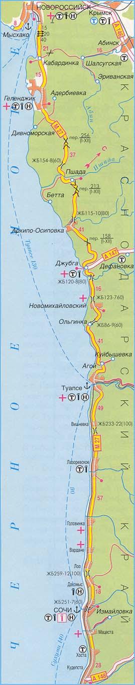 Атлас и карта схема трассы М-27 Джубга - Сочи - граница с Грузией - Кутаиси - Тбилиси.
