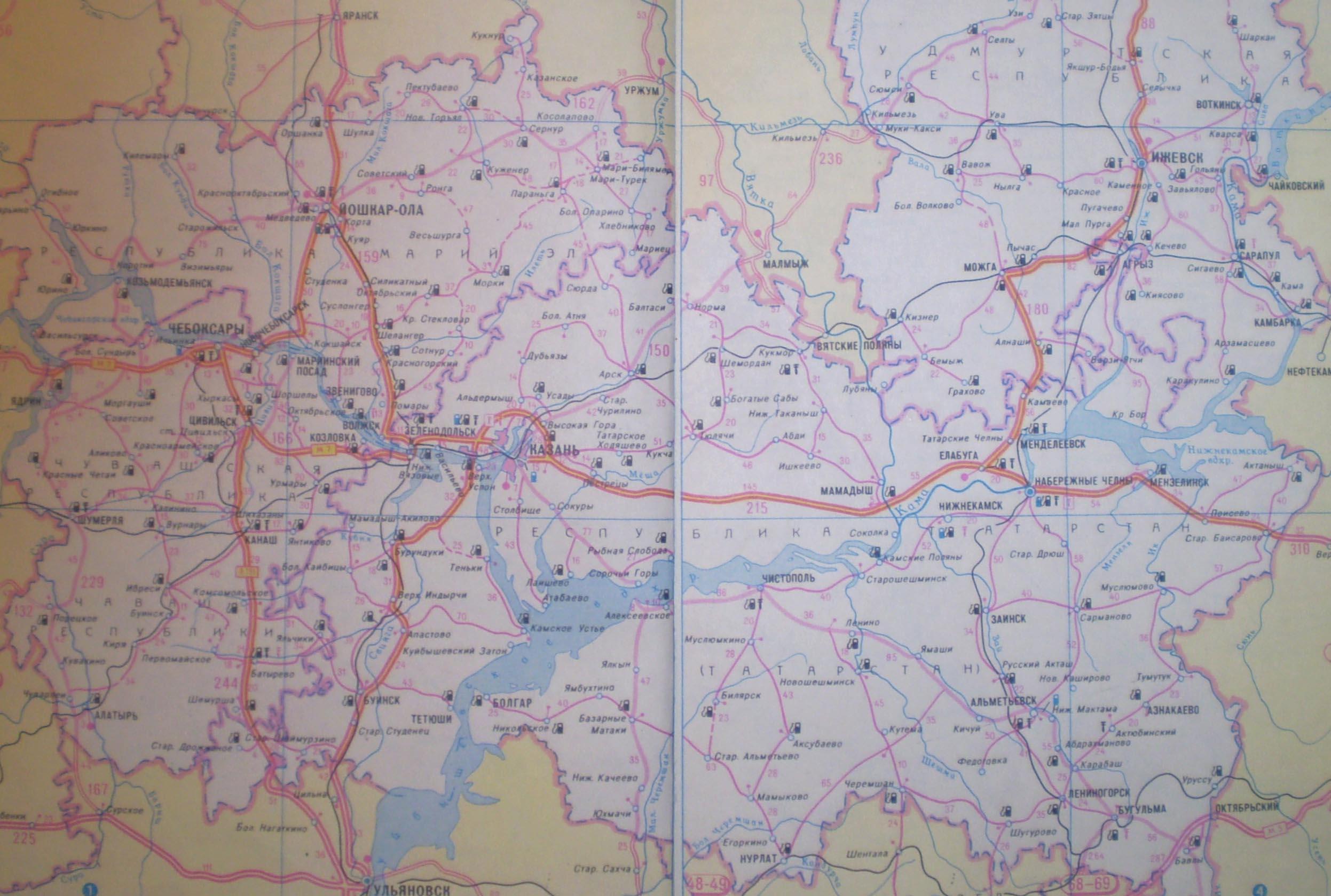 Подробную Карту Татарстана